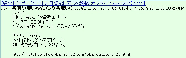 2chblog003.jpg
