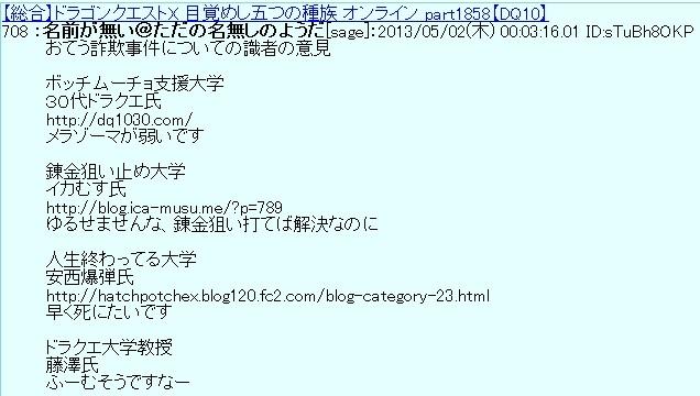2chblog004.jpg