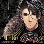 GALTIA