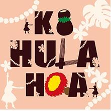 ka hula hoa image