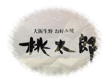 20130525maki 02