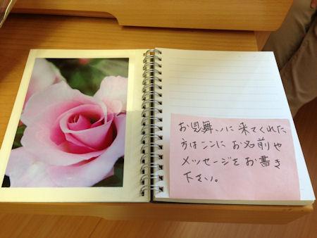 20130525maki 04