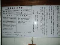 寺尾野-7