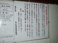 寺尾野-9