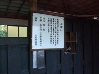 寺尾野-13