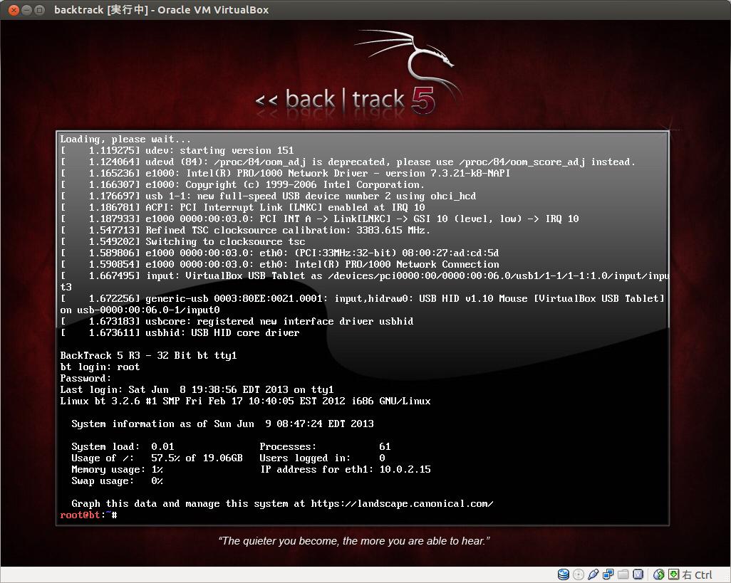 Screenshot_from_2013-06-09 21:47:55