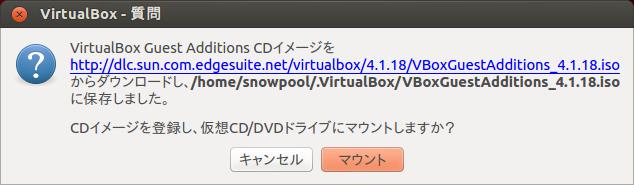 Screenshot_from_2013-06-09 21:52:01