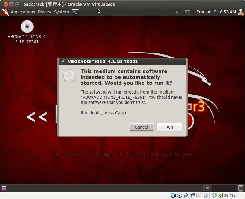 Screenshot_from_2013-06-09 21:53:20
