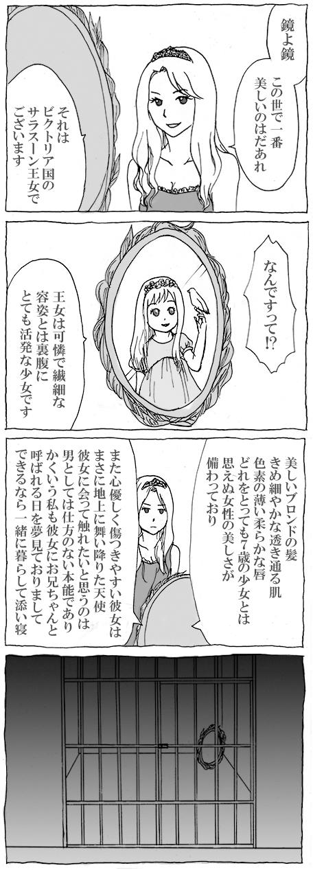 kagami--.jpg