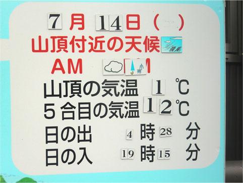 tenkou.jpg
