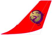 TransAsia A330