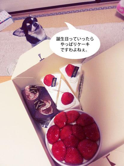 父の誕生日2