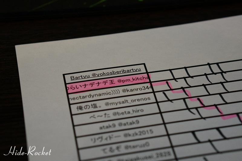 chusen_07.jpg