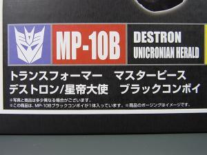 トランスフォーマー マスターピース MP-10B ブラックコンボイ002