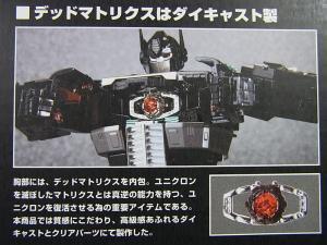 トランスフォーマー マスターピース MP-10B ブラックコンボイ005