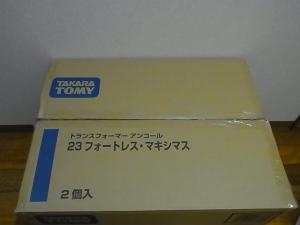 トランスフォーマー TFアンコール23 フォートレス・マキシマス パッケージ&シールレス001