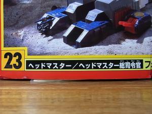 トランスフォーマー TFアンコール23 フォートレス・マキシマス パッケージ&シールレス006