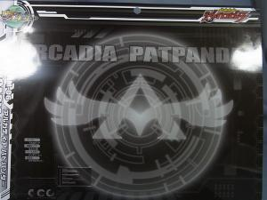 超速変形ジャイロゼッター ラピッドモーフィンシリーズ RM-06 アルカディア パトパンダー004