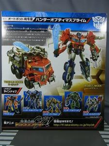 トランスフォーマーGo! G11 オートボット司令官 ハンターオプティマスプライム041