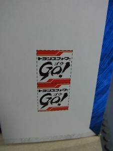 トランスフォーマーGo! G11 オートボット司令官 ハンターオプティマスプライム046