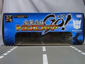 トランスフォーマーGo! G13 科学参謀 ハンターショックウェーブにアームズアップ!019