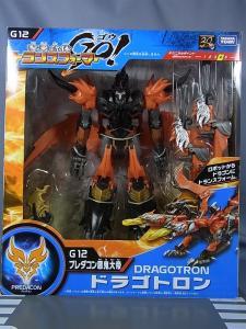 トランスフォーマーGo! G12 悪鬼大帝 ドラゴトロン035