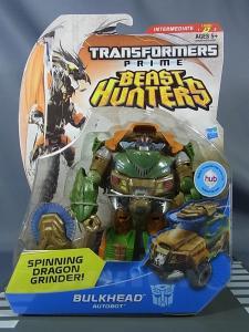 トランスフォーマーGo! G15 警備員 ハンターバルクヘッド023