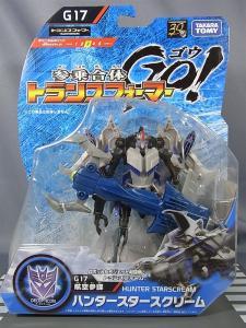 トランスフォーマーGo! G17 航空参謀 ハンタースタースクリーム034