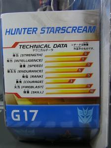 トランスフォーマーGo! G17 航空参謀 ハンタースタースクリーム036