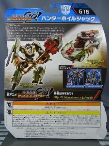 トランスフォーマーGo! G16 侍 ハンターホイルジャック036