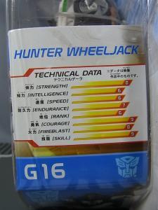 トランスフォーマーGo! G16 侍 ハンターホイルジャック037