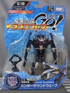 トランスフォーマーGo! G18 情報参謀 ハンターサウンドウェーブ031
