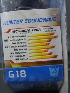 トランスフォーマーGo! G18 情報参謀 ハンターサウンドウェーブ033