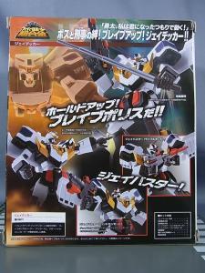 スーパーロボット超合金 ジェイデッカー001