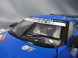 トランスフォーマーGT GT-0102で遊ぼう005