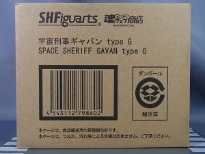 S.H.フィギュアーツ 宇宙刑事ギャバン typeG001