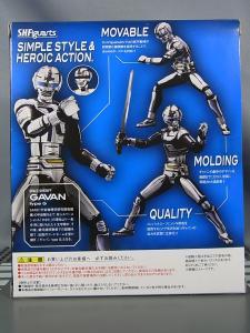 S.H.フィギュアーツ 宇宙刑事ギャバン typeG003