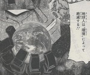 ALLSPARK第7(9)話抜粋03