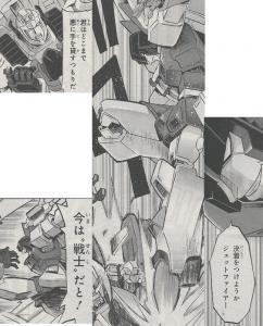 ALLSPARK第7(9)話抜粋06