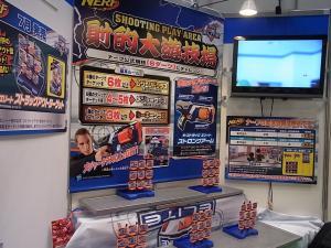 2013 東京おもちゃショー 業者日:タカラトミー:ナーフ007