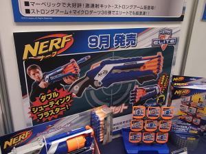 2013 東京おもちゃショー 業者日:タカラトミー:ナーフ009