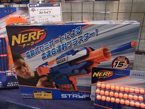 2013 東京おもちゃショー 業者日:タカラトミー:ナーフ013