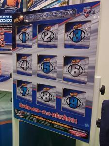 2013 東京おもちゃショー 業者日:タカラトミー:ナーフ017