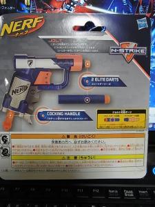 2013 東京おもちゃショー 業者日:タカラトミー:ナーフ019