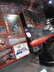 2013 東京おもちゃショー 業者日:バンダイ:ヤマト系011