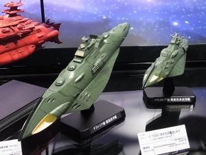 2013 東京おもちゃショー 業者日:バンダイ:ヤマト系018