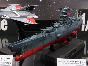 2013 東京おもちゃショー 業者日:バンダイ:ヤマト系022
