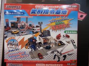 2013 東京おもちゃショー 業者日:アガツマ:ダイヤロボ015