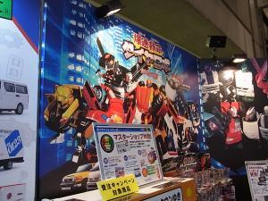 2013 東京おもちゃショー 業者日:アガツマ:ダイヤロボ024