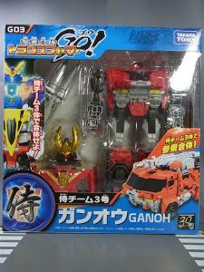参乗合体トランスフォーマーGo! G03 ガンオウ001